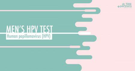 Men's HPV test