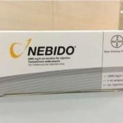 Testosterone injections Nebido Singapore